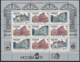 1995 850 éves Moszkva, Magán házak kisív felülnyomással Mi 415-417