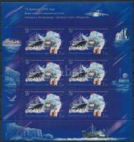 2006 50 éves az Antarktisz-kutatás kisív Mi 1304