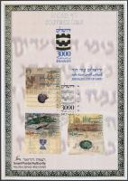 Jerusalem set on memorial sheet, 3000 éves Jeruzsálem sor emléklapon