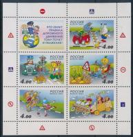 2004 Gyerekek biztonságos közlekedése blokk Mi 72