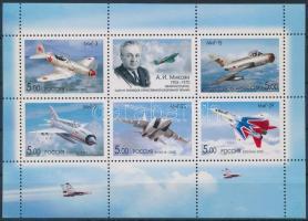2005 100 éve született Artem Mikojan blokk Mi 82