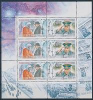 2001 40 éve járt először ember az űrben, Gagarin kisív Mi 908-909
