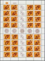 1982 Olajfaág hajtott bélyegfüzet ív Mi 893a