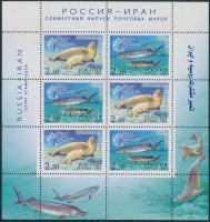 2003 Természetvédelem kisív Mi 1118-1119