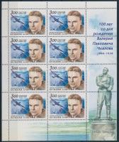 2004 Walerij Tschkalow születésének 100. évfordulója kisív Mi 1143