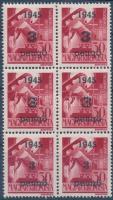 1945 Nagyvárad Szent Margit 3P/30f hatostömb benne III + I + II típusösszefüggés 2x (89.000) / block of 6 with all 3 types 2 x. Signed: Bodor