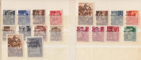 Székelyudvarhely 1944 sor, garancia nélkül (174.000 + 2 x RRR!)