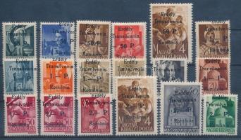 1944 Székelyudvarhely teljes sor (174.000 + 2 x RRR!)