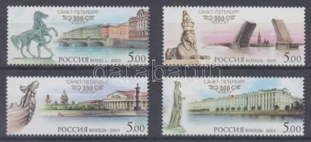 2003 Szentpétervár sor 4 értéke Mi 1079-1081 + 1083