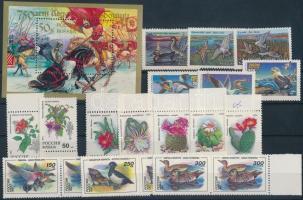 1992-1994 Madár, ló, virrág motívum 13 klf bélyeg + 1 sor ívszéli párokban + 1 blokk