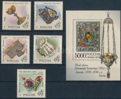 1996 Műkincsek sor Mi 535-539 + blokk 15
