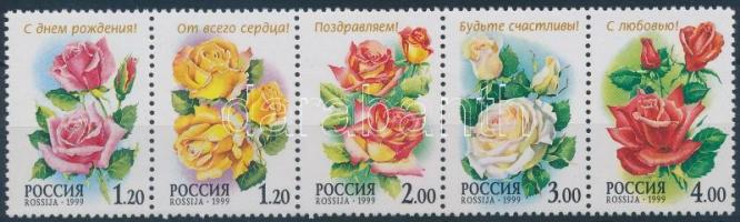 1999 Virág sor ötöscsíkban Mi 734-738