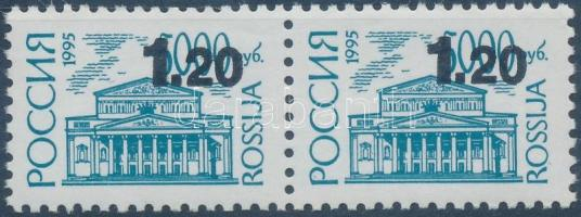 1999 Felülnyomott forgalmi bélyeg pár Mi 739