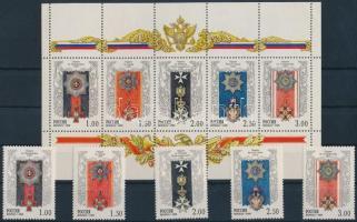 1999 Kitüntetések sor + kisív Mi 705-709