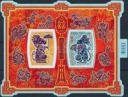 Chinese Horoscope: Year of Rat block, Kínai horoszkóp: Patkány éve blokk