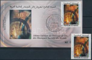 2004 Fesztivál bélyeg Mi 1456 + FDC-n