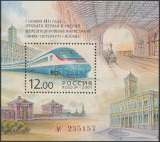 2001 150 éve nyílt meg az első orosz vasút útvonal Szent Pétervár és Moszkva között blokk Mi 39