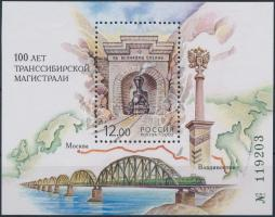 2002 100 éves a Transz-Szibériai Vasút blokk Mi 42