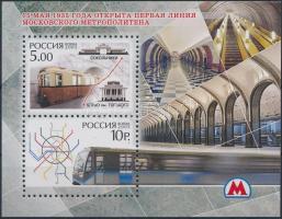 2005 70 éves a moszkvai metró blokk Mi 80