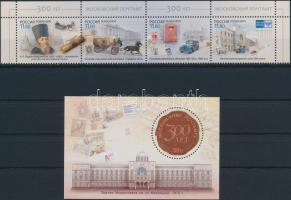 2011 300 éves a Moszkvai posta sor vízszintes 4-es csíkban Mi 1766-1769 + blokk 154