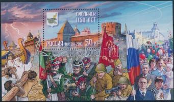 2013 1150 éves Szmolenszk városa blokk Mi 190