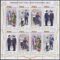 2013 Történelmi egyenruhák, rendőrök kisív Mi 1979-1982
