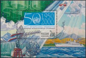 2000 50 éves a Meteorológiai Világszervezet (WMO) blokk Mi 31