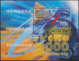 2000 Világkiállítás blokk Mi 34