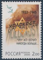 2000 Holokauszt Mi 815