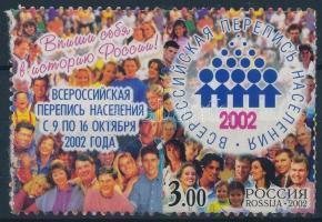 2002 Népszámlálás (I) szelvényes bélyeg Mi 1018 Zf