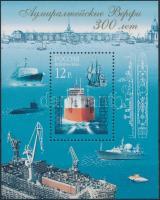 2004 300 éves a Szentpétervári Admiralitás blokk Mi 71