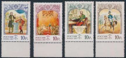 2005 II. Sándor cár ívszéli sor Mi 1243-1246