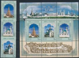 2005 1000 éves Kazán város sor Mi 1240-1242 + blokk 75