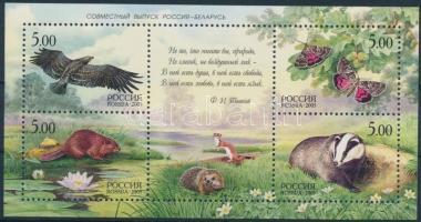 Természet; Állat blokk, Nature; animal block