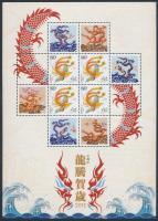 2012 Sárkány éve megszemélyesített 2004-es bélyeg kisívben Mi 3596A
