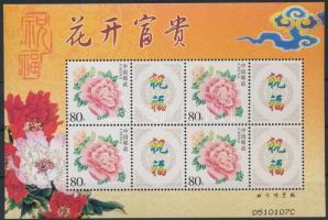 2004 Rózsa kisív Mi 3551 C