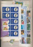 2.870 Baht névértékű modern thaiföldi bélyeg főleg ívekben és ívdarabokban, vegyes minőség