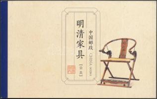 2011 Antik bútorok bélyegfüzet Mi (SB43) 4259-4264