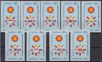 Association of Southeast Asian States set, Délkelet-Ázsiai Államok Szövetsége sor