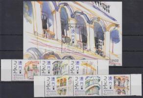 1997 Építészet: Balkonok sor 2 hármascsíkban Mi 925-930 + blokk 47