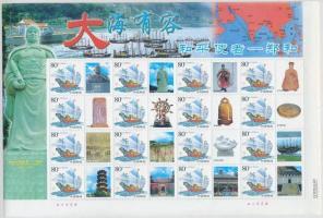 2003 Magán kiadás: Cseng Ho - Hajó megszemélyesített bélyeg kisív formában Mi 3461 C