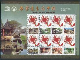 Private Issue: INESCO Luck Knot personified stamp in mini sheet, Magán kiadás: UNESCO - Szerencsecsomó megszemélyesített bélyeg  kisív formában