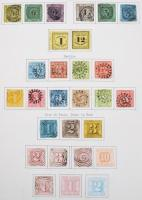 Matematika (számok) és egyéb tudományok rendkívül tartalmas gyűjtemény rengeteg klasszikussal, tengerentúlival, sorokkal vastag csavaros albumban, a használatlan bélyegek filázva