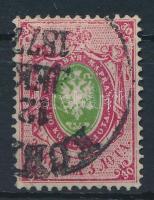 1866 Mi 23y