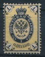 1865 Mi 12y