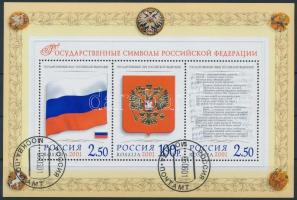 Russian Federation State Symbols block with First Day Cancellation, Az Orosz Föderáció  állami szimbólumai blokk elsőnapi bélyegzéssel