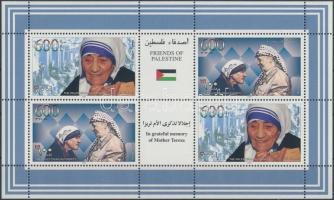 Mother Teresa mini sheet, Teréz anya kisív