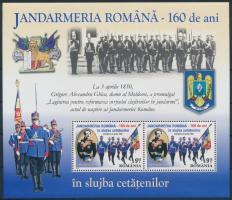 Gendarmerie block, Csendőrség blokk