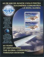 Civil repülés blokk, Civil aviation block