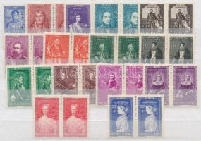 1942 Uralkodók sor párokban Mi 273-287